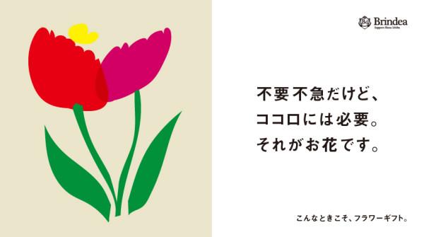 flower_poster_a_sns