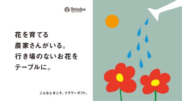 flower_poster_b_sns